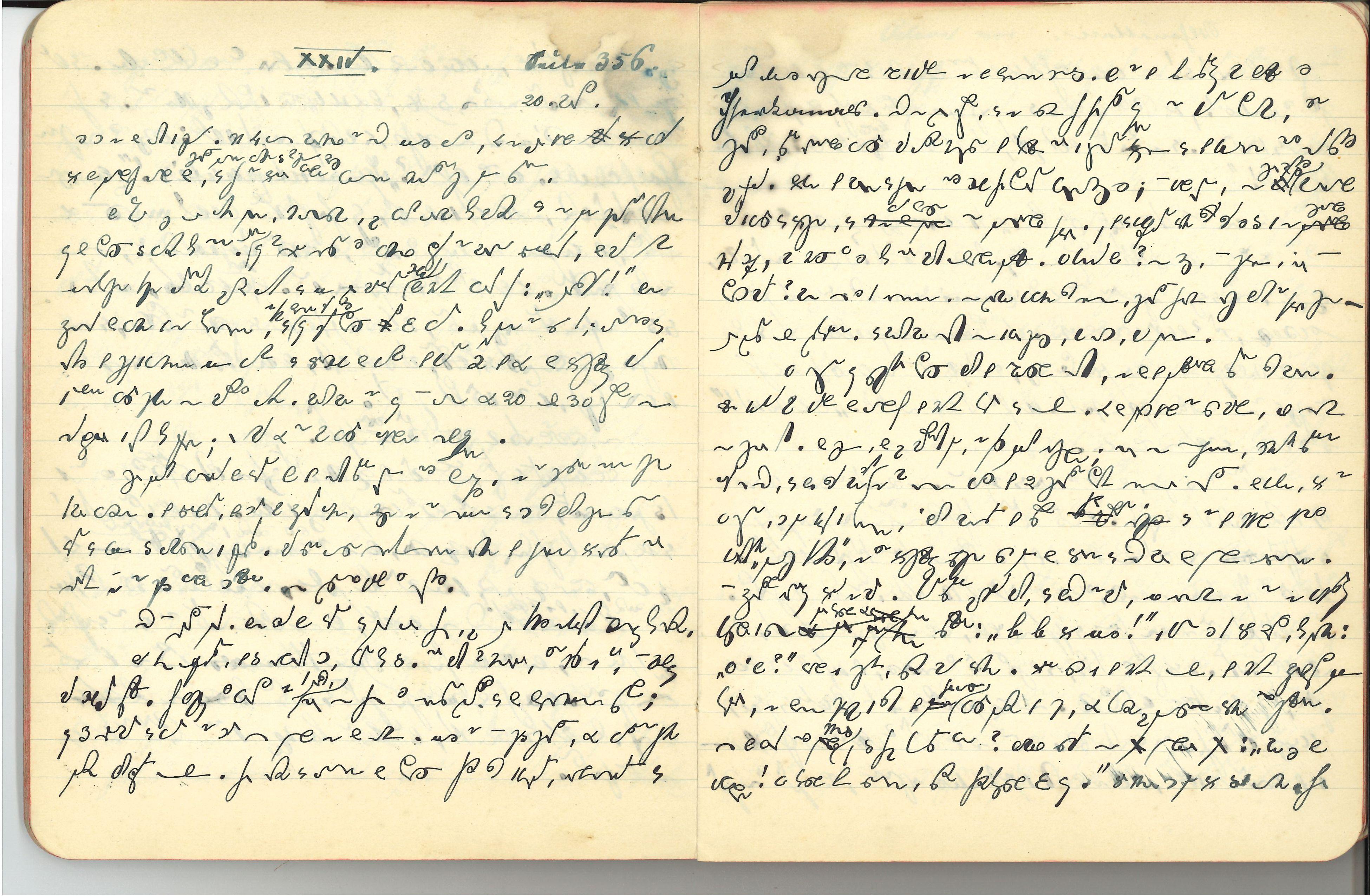 Ganghofers Tagebuch